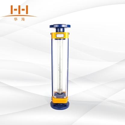 玻璃转子流量计