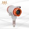 HH308智能型高温型压力变送器的图片
