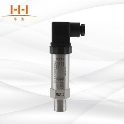 HH316压力变送器的图片