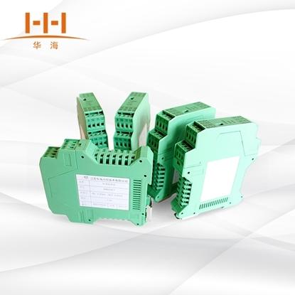 HHGL智能隔离器的图片
