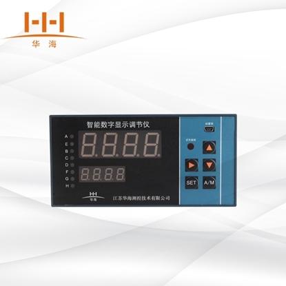 XMTA-1000智能数字显示调节仪的图片