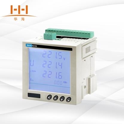 Picture of HH513系列智能电力监测仪